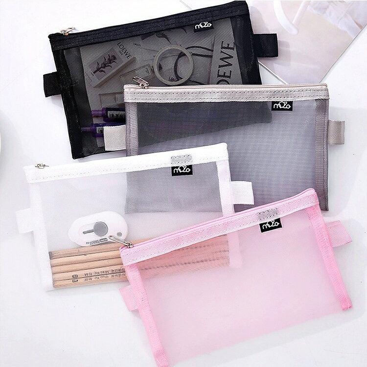 簡約色系透明網格鉛筆盒(一組1大+1小)