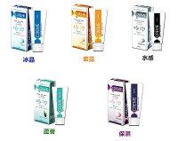 X-CREME 超快感 潤滑液 冰晶/蘆薈/蜜露/水感/保濕 100ml/支★愛康介護★-愛康介護-成人特惠商品