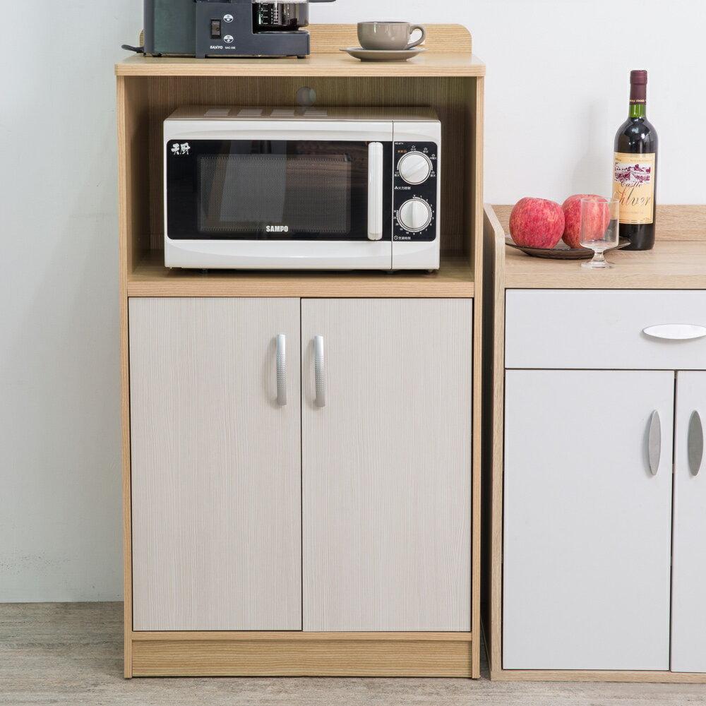 櫥櫃收納 / 櫥櫃 / 廚房 TZUMii 日式小清新雙門收納廚房櫃 0