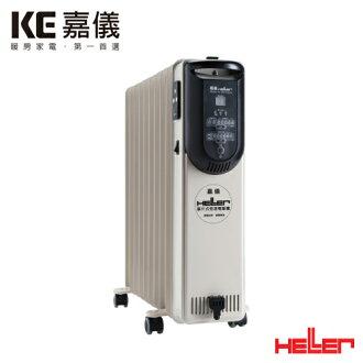 KE嘉儀 德國 HELLER|十二片電子式葉片電暖爐 KED-512T【三井3C】