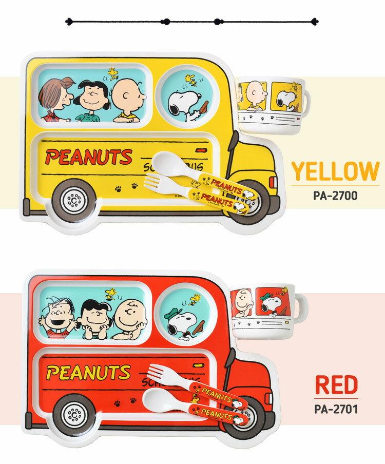 日本 Snoopy PEANUTS 史努比 兒童汽車造型餐盤組(盤子 / 杯子 / 湯匙 / 叉子) -日本必買 日本樂天代購(3566)。滿額免運 9