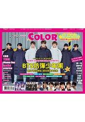 MYCOLOR五言六社2-3月2018第279期(合刊)