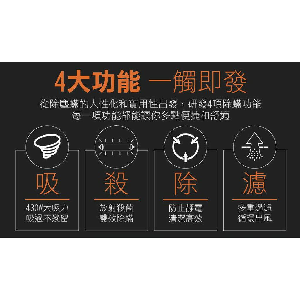 《塵蟎吸塵器》吸塵器 除塵蟎 吸塵蟎器 除蟎機 紫外線吸塵器