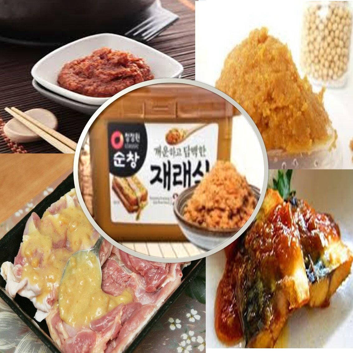 韓國 CJ 味噌醬 大醬 黃豆醬500g ~韓國俗稱大醬,家家戶戶 常用品~韓國 韓國大醬味增湯大豆醬韓國必買韓式料理~樂活 館~▶ 滿499