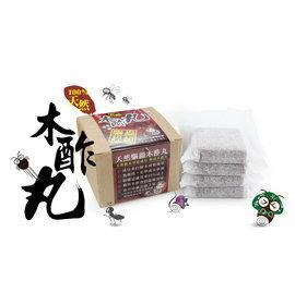 【淘氣寶寶】【木酢達人】天然木酢丸1盒.全新第二代不織布包裝.驅避蚊蟲.消除霉味.好安心【#31002】