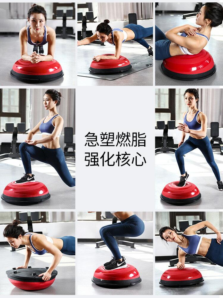 奧義波速球半圓平衡球加厚防爆瑜伽健身球瑜珈器材普拉提腳踩半球全館八五折