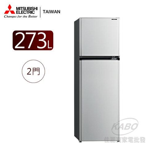 【佳麗寶】-(Mitsubishi三菱)273L變頻雙門電冰箱MR-FV27EJ
