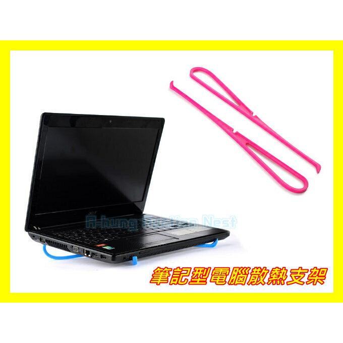 【A-HUNG】通用型 筆記型電腦 散熱支架 支撐架 筆電散熱架 筆電散熱支架 散熱座 散熱墊 散熱板 散熱器 華碩HP