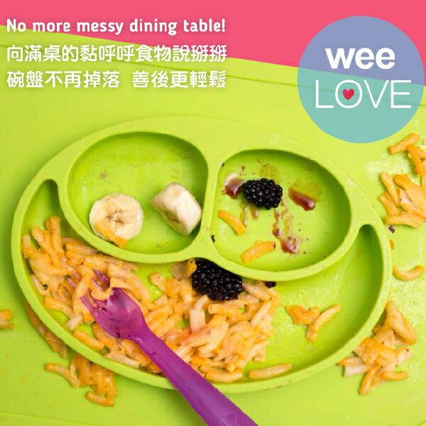 EZPZ矽膠幼兒餐具 - Happy Mat快樂防滑餐盤(迷你版)