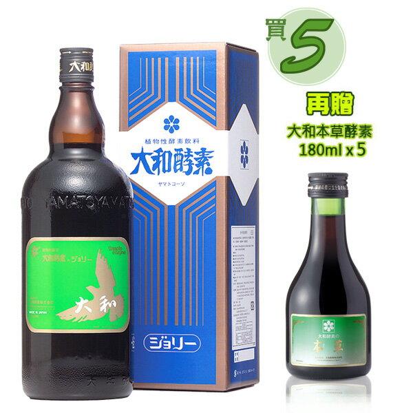 大和酵素原液(1200ml) 買5瓶【再贈大和本草原液(180ml)x5】