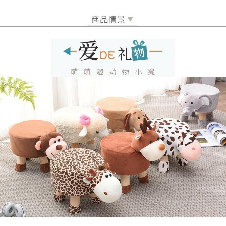 動物換鞋凳子家用坐墩寶寶可愛卡通沙發圓凳創意兒童小板凳矮椅子   ATF 3