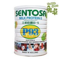 樂探特推好評店家推薦到三多 奶蛋白-S P93 500g :高蛋白食品 原裝進口 三多 P93就在兔草推薦樂探特推好評店家