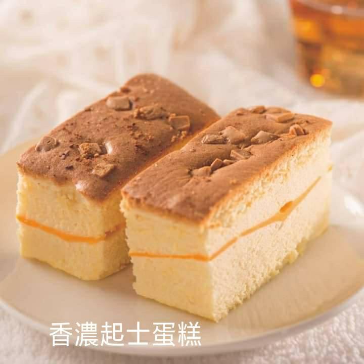 【笛爾手作現烤蛋糕】香濃起士蛋糕/比利時巧克力蛋糕/400g/盒