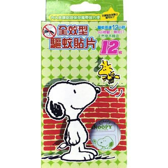 【安琪兒】【史努比Snoopy】全效型防蚊貼片(12枚)-6盒裝 2
