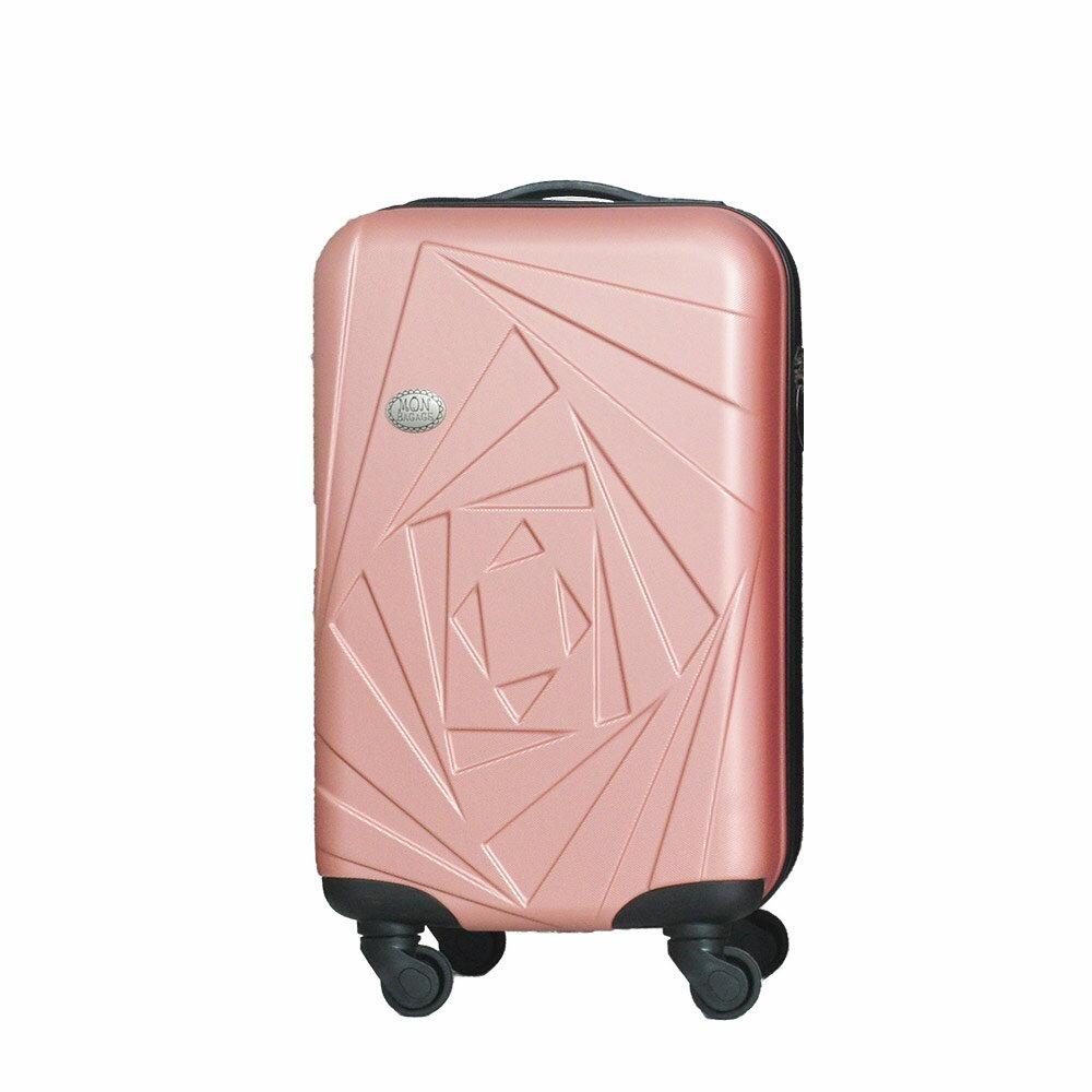 Mon Bagage 巴黎風情系列ABS輕硬殼 20寸 登機箱 旅行箱 行李箱 3