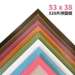 拼圖框 台灣製 木條 一個 烤漆木框 相框 證書 油畫