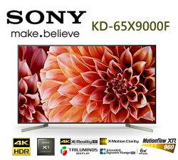 SONY 新力 KD-65X9000F 65吋 4K HDR 液晶電視 公司貨《贈基本桌裝》