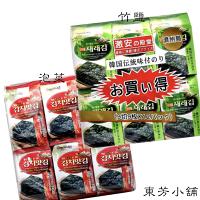 樂探特推好評店家推薦到韓國熱銷 激安殿堂海苔12入(竹鹽海苔/泡菜口味)就在東芳小舖推薦樂探特推好評店家