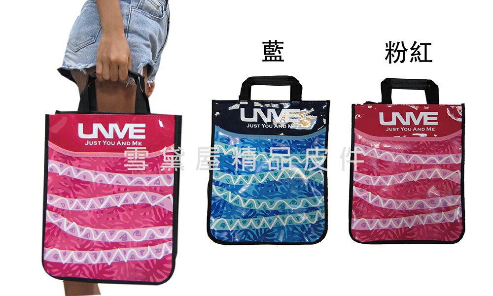 ~雪黛屋~UNME 手提袋大容量可A4資料夾簡易外側可水瓶網袋可提防水尼龍布台灣製造保證學生上學全齡適U1382