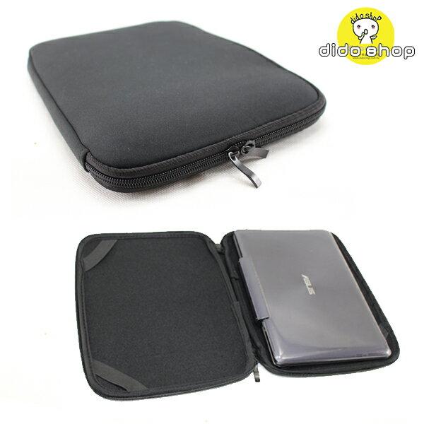 11.6吋 黑鑽輕巧 拉鍊款 筆電 防震袋 (DH059)