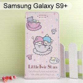雙子星彩繪皮套[咖啡杯]三星GalaxyS9+S9Plus(6.2吋)【三麗鷗正版】