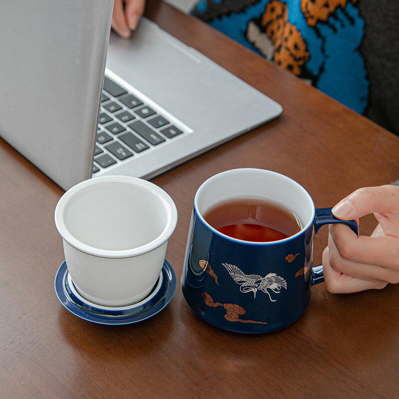 逸峰陶瓷過濾辦公室喝茶杯家用水杯個人杯帶蓋茶水分離泡茶杯禮品