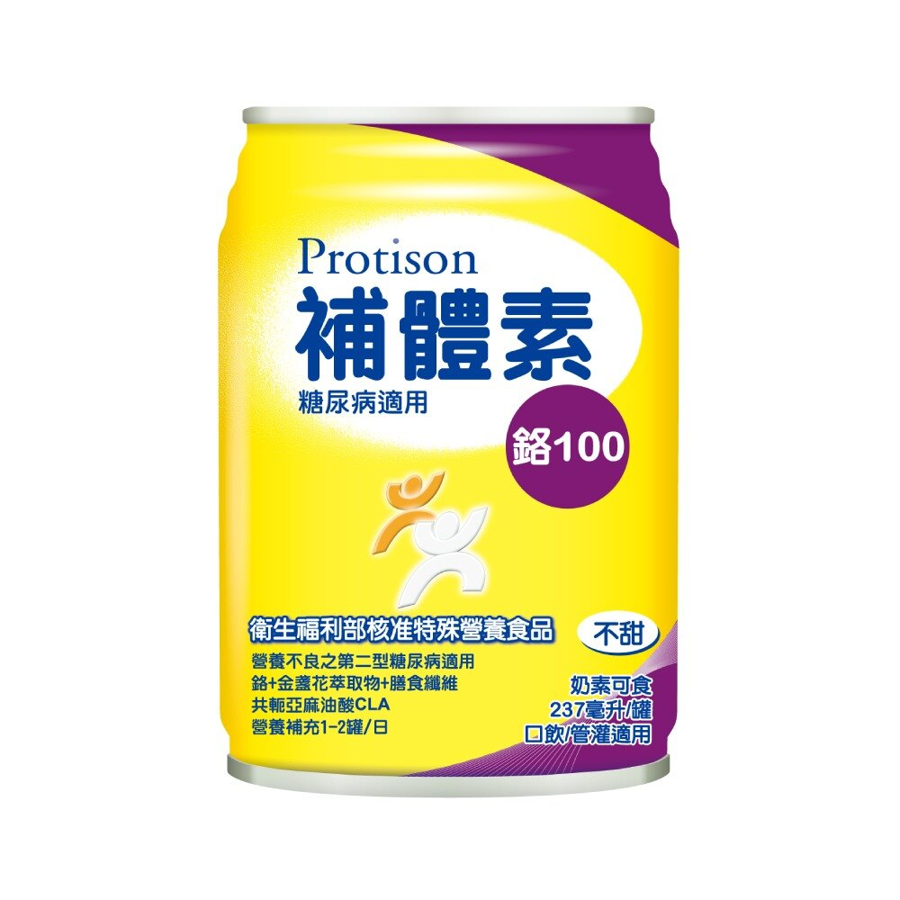 補體素  鉻100 不甜 237ml/24罐(箱)