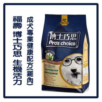 【力奇】福壽 博士巧思 生機活力-成犬專業健康配方(雞肉)-7.5Kg-760元(A141A05)