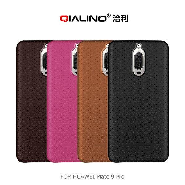 強尼拍賣~QIALINO洽利HUAWEIMate9Pro商務背套真皮保護套背蓋手機殼手機套