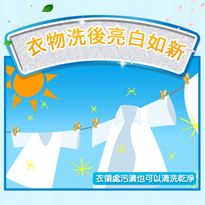 日本P&G Ariel 超濃縮洗衣精 香氛 淨白 消臭 洗衣精界的霸主 洗衣精【JP0038】 3