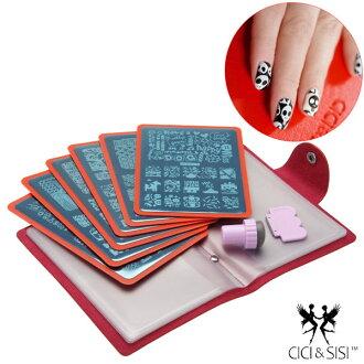 CICI&SISI指彩印花套組 魅力豔紅款