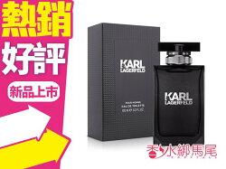 Karl Lagerfeld 卡爾同名時尚男性淡香水 迷你瓶 小香 4.5ml◐香水綁馬尾◐