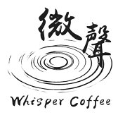 WhisperCoffee 微聲咖啡