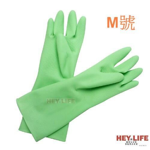 【HEYLIFE優質生活家】M號低碳加厚手套 乳膠手套 台灣製造 品質保證
