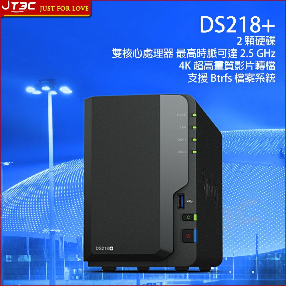 【滿3千15%回饋】Synology 群暉科技 DS218+ NAS (2Bay/Intel/2GB) 網路儲存(不含硬碟)※回饋最高2000點