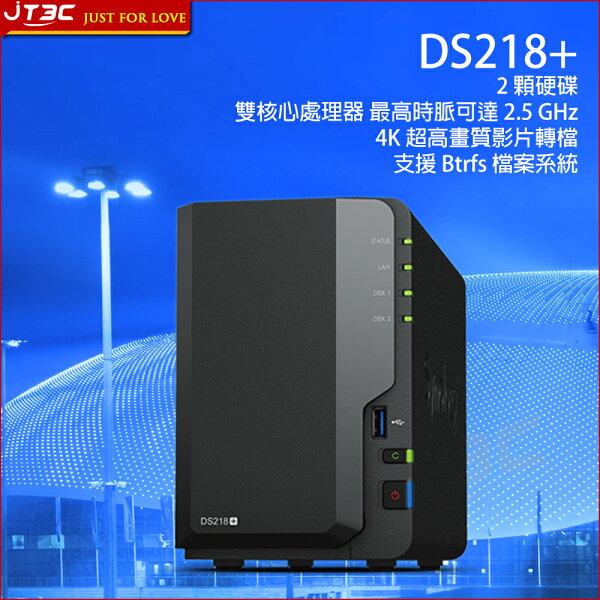 JT3C:【最高折$350】Synology群暉科技DS218+NAS(2BayIntel2GB)網路儲存(不含硬碟)