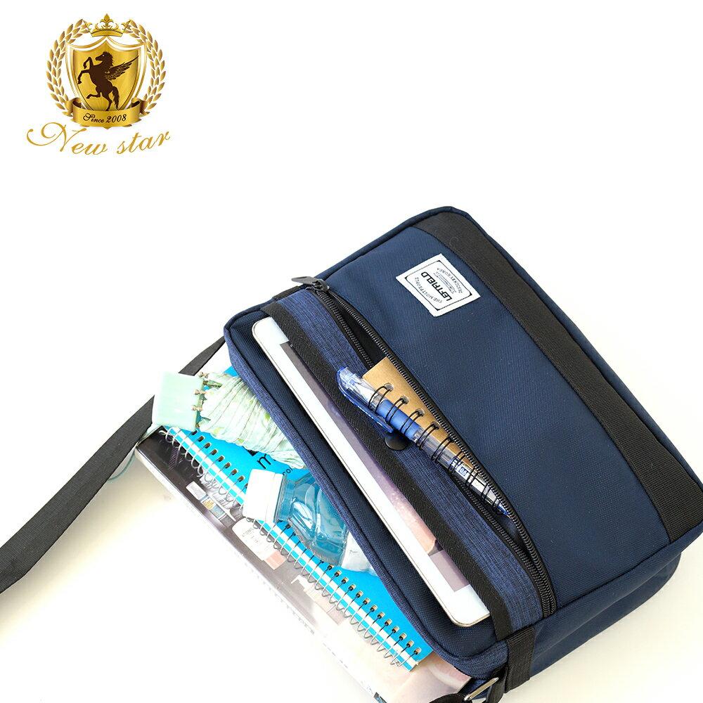 側背包 時尚拼接防水前口袋斜背包包 porter風 NEW STAR BL135 9