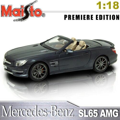 【Maisto】Mercedes-Benz SL65 AMG《1/18 》合金模型車 -鐵灰