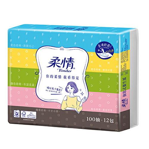 柔情抽取式衛生紙100抽~12包~愛買~