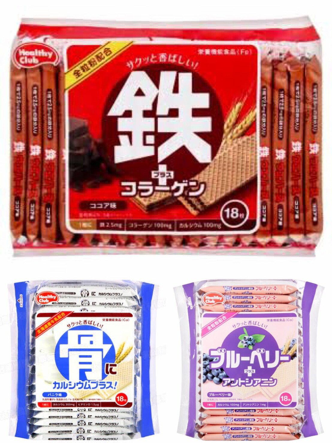日本 原裝進口 Hamada 哈瑪達 骨威化鈣餅乾 藍莓威化 巧克力威化 威化餅乾 哈馬達威化餅 櫻花寶寶