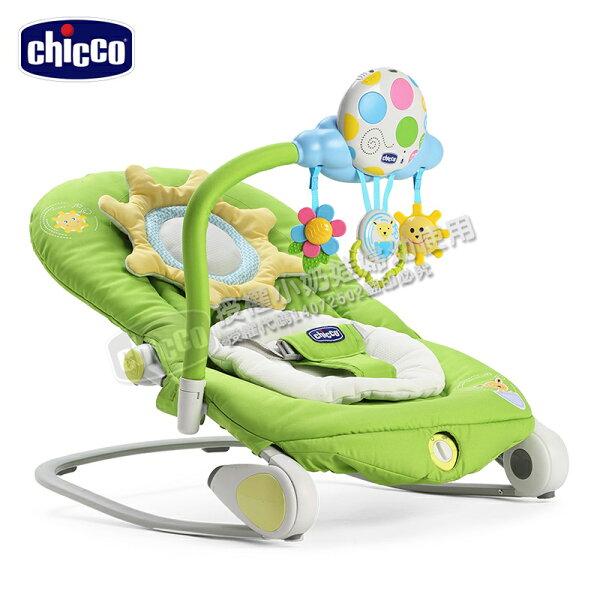 小奶娃婦幼用品:Chicco-Balloon安撫搖椅造型版(躺椅)春分綠