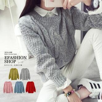 毛衣-大麻花短版毛衣-eFashion 預【E17120470】