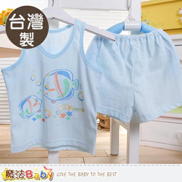 魔法baby童裝童鞋婦嬰百貨 台灣製兒童純棉居家背心套裝 魔法Baby~k50460