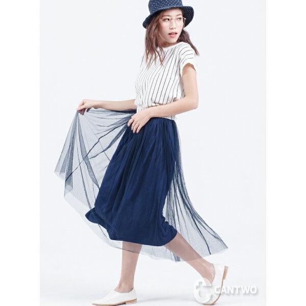 CANTWO:CANTWO運動風直條紗裙長洋(共二色)