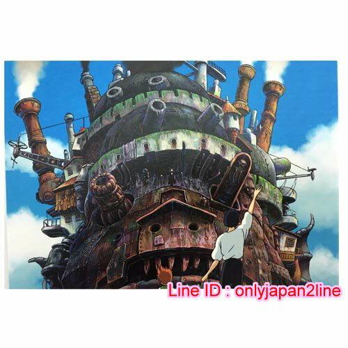 【真愛日本】16101100054三鷹美術館限定明信片-移動城堡蒸氣   宮崎駿  美術館限定  明信片  日本帶回