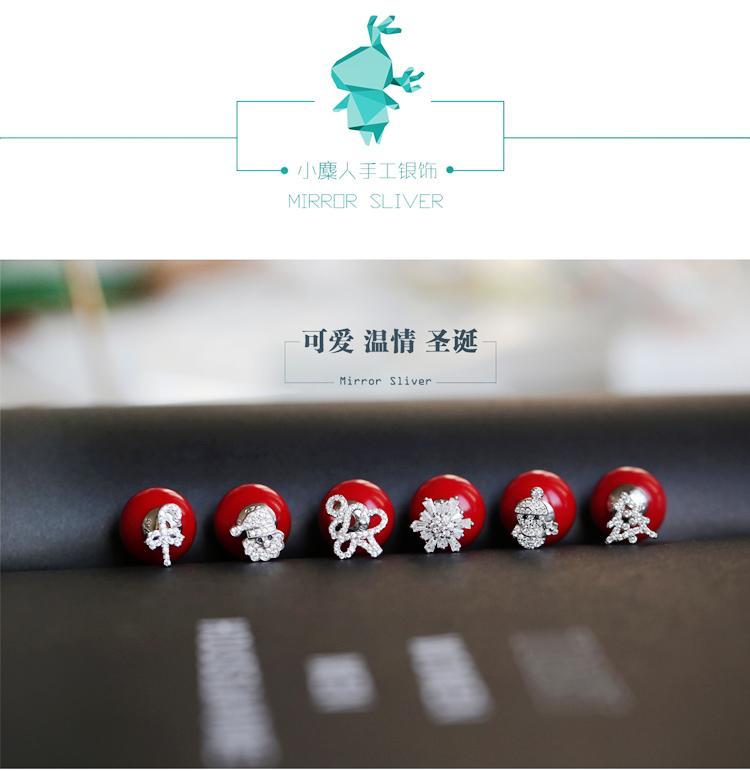 紅球閃鉆雪花糖果雪人S925純銀兩用耳釘后掛耳飾圣誕禮物