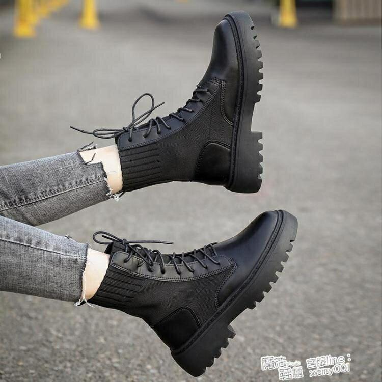 顯腳小馬丁靴女英倫風夏季薄款針織襪靴百搭厚底春秋單靴短靴子潮 萬聖節