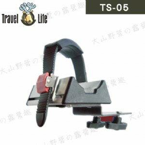 【露營趣】安坑 Travel Life TS-05 拆胎式攜車架用前輪置放座 一台式 攜車架配件 適用 SBC-05