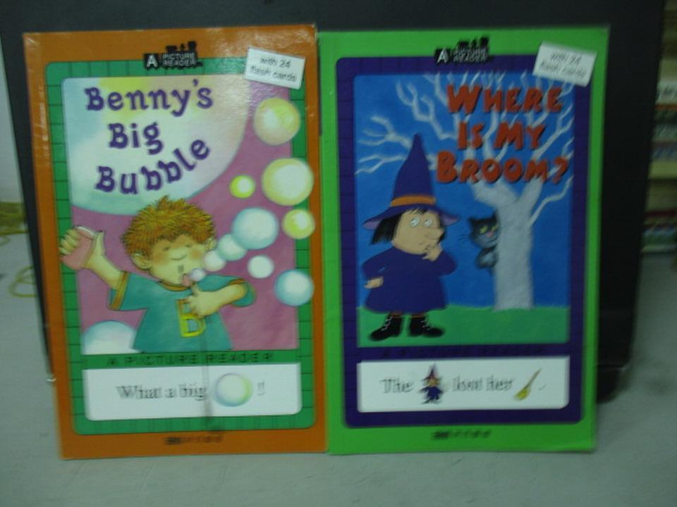 【書寶二手書T2/少年童書_KAI】兒童英語圖畫讀本系列-我的掃把在哪裡_班尼的大泡泡_共2本合售_附2片光碟