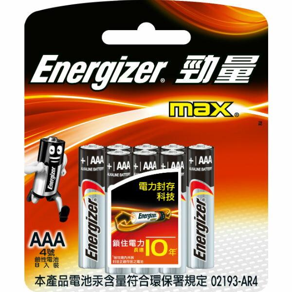 <br/><br/>  勁量鹼性電池4號8入<br/><br/>
